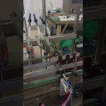4 hlavy malá fľaša na tekuté plnenie stroj