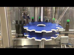 Hliníkový uzáver z hliníkovej skrutky s automatickým uzáverom na sklenenú fľašu
